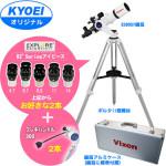 kyoei-porta2ed80sf-e