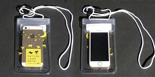 特製モバイルケース